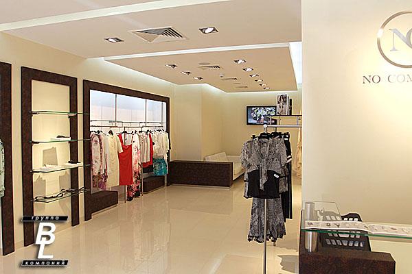 Магазин Женской Одежды Бутик