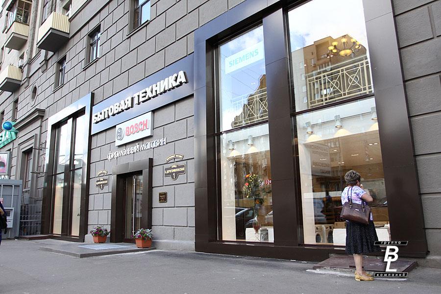 Дизайн кафе и ресторанов - Москва